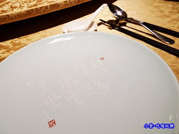 天香樓有喻意的瓷盤.jpg