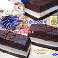 東京野莓可可-東京巴黎甜點 (20).jpg