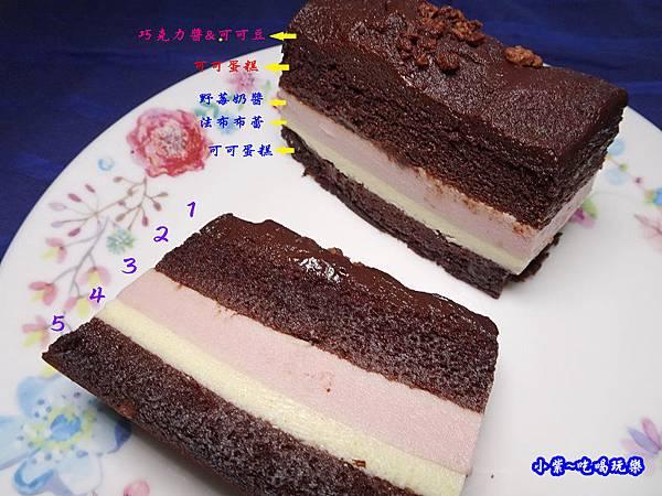 東京野莓可可-東京巴黎甜點 (22).jpg
