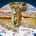 老家餡餅-北投店 (2).jpg