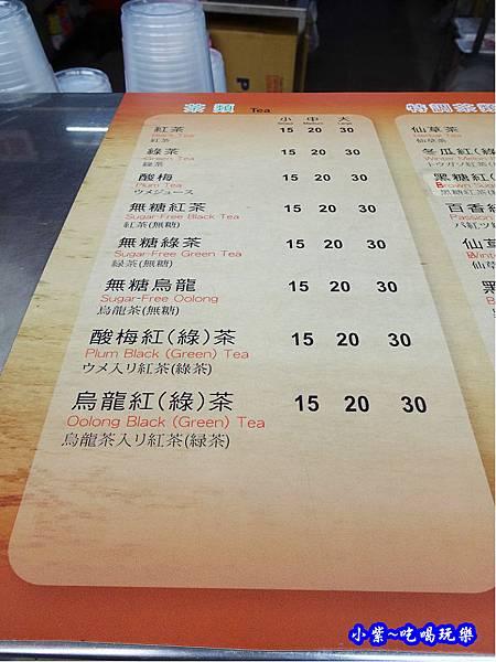 北投52年蔡元益飲料店  (1).jpg