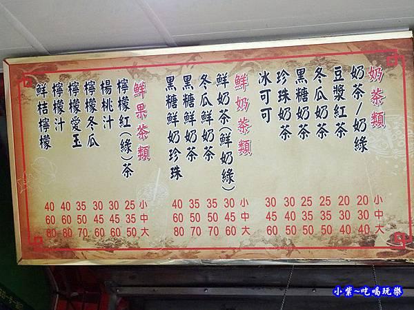 北投52年蔡元益飲料店 (4).jpg