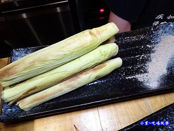 帶殼玉米筍-蔦燒  (1).jpg