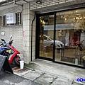 二訪-喜歡生活乾燥花店  (3).jpg