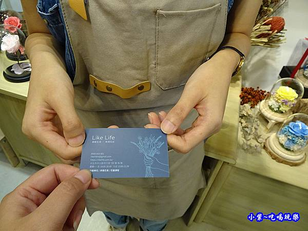 二訪-喜歡生活乾燥花店  (5).jpg