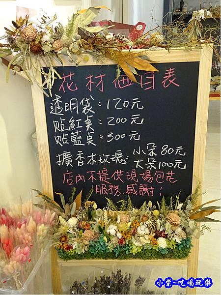 二訪-喜歡生活乾燥花店  (6).jpg