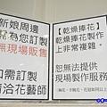 二訪-喜歡生活乾燥花店  (15).jpg