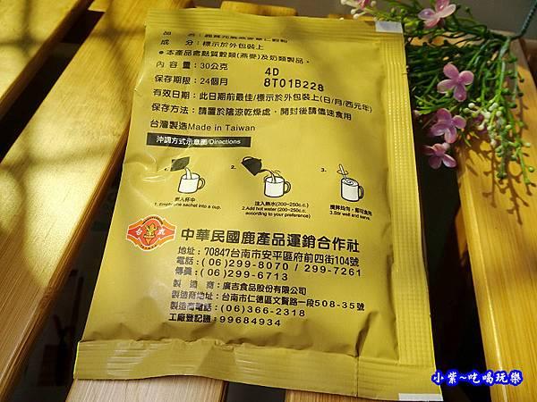 台鹿鹿茸元氣燕麥薏仁穀粉 (6).jpg
