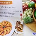 鹿茸酒香醉蝦 (6).jpg