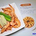 鹿茸酒香醉蝦 (7).jpg