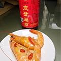 鹿茸酒香醉蝦 (8).jpg