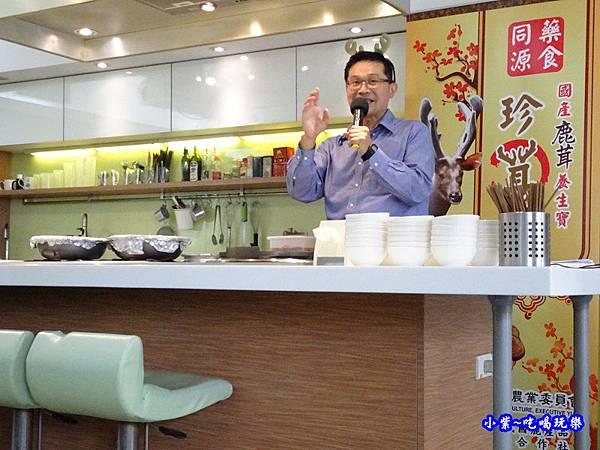 藥食同源珍茸益  (11).jpg