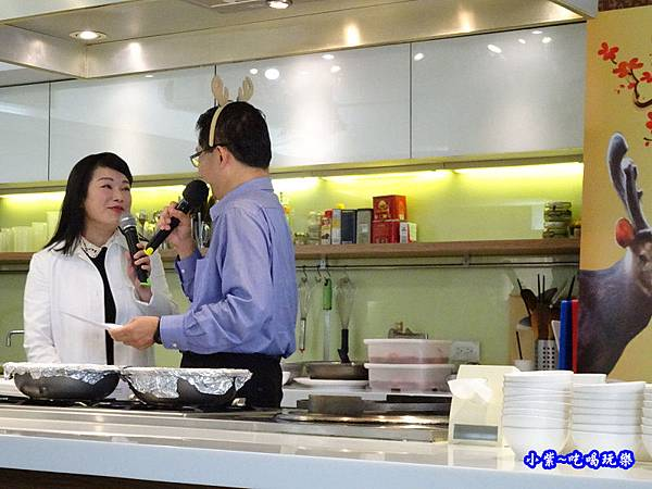 藥食同源珍茸益  (12).jpg