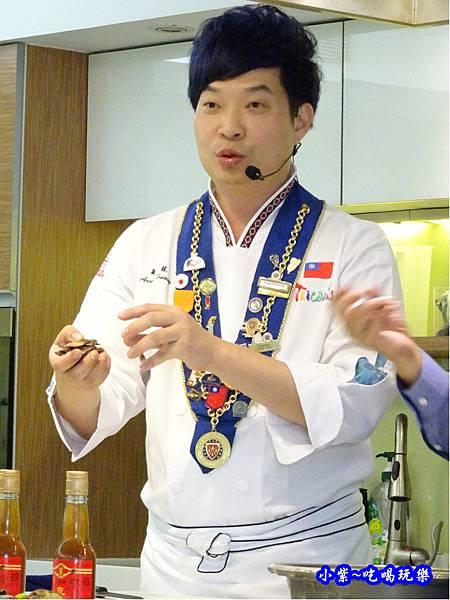 藥食同源珍茸益  (15).jpg