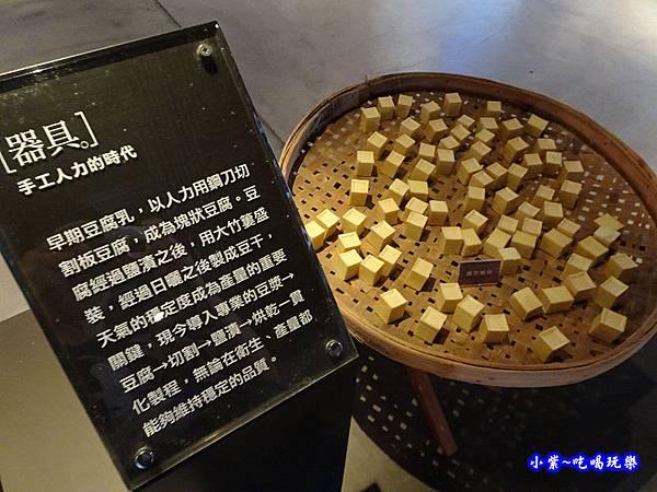 江記豆腐乳文化館6.jpg