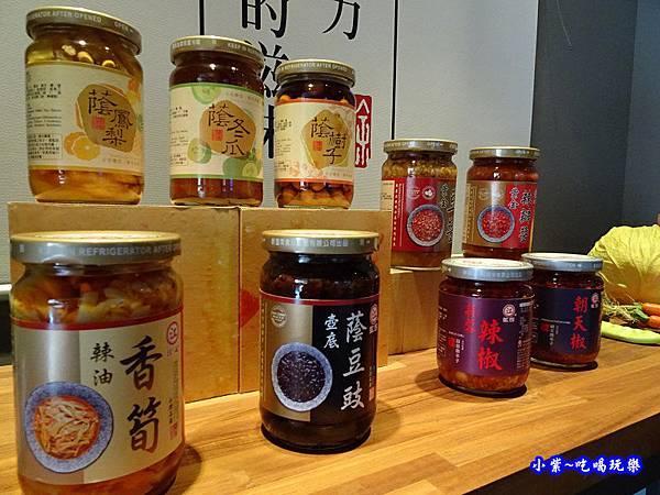 江記豆腐乳文化館11.jpg