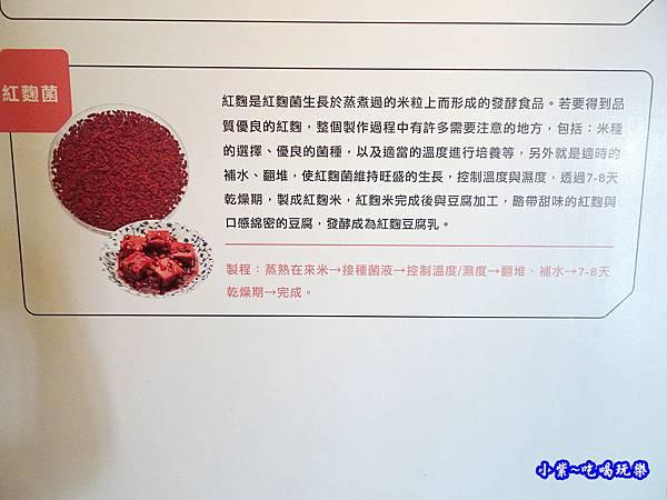 江記豆腐乳文化館21.jpg