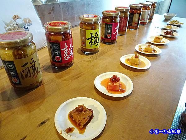 江記豆腐乳文化館26.jpg