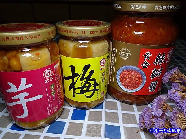 江記豆腐乳文化館33.jpg