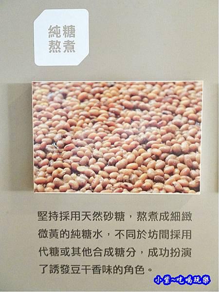 江記豆腐乳文化館36.jpg