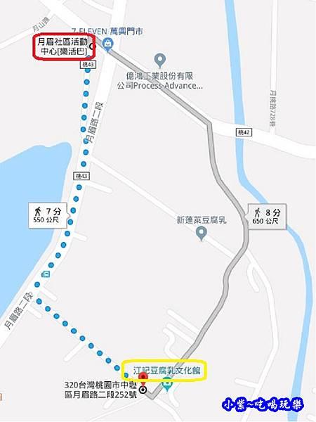 月眉活動中心到江記.jpg