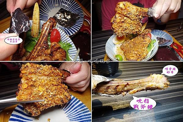 招牌戰斧豬燒肉丼-神田日式串燒食堂-光復店 (2).jpg