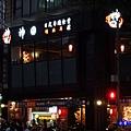 神田日式串燒食堂-光復店 (10).jpg