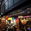 神田日式串燒食堂-光復店 (11).jpg