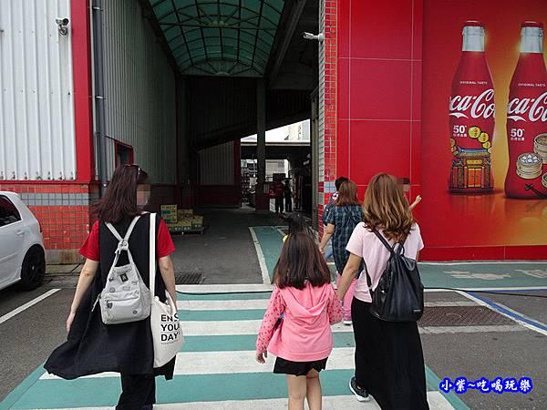 桃園-可口可樂世界觀光工廠1.jpg