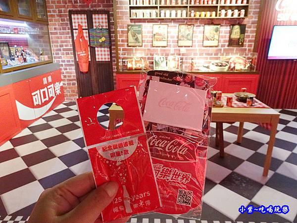 桃園-可口可樂世界觀光工廠37.jpg