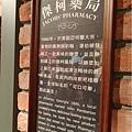 桃園-可口可樂世界觀光工廠45.jpg