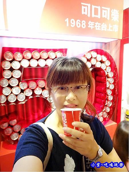 桃園-可口可樂世界觀光工廠51.jpg