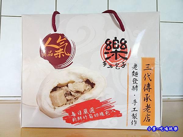 宅配-樂包子禮盒  (3).jpg