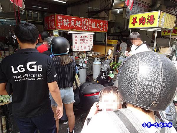 中美街台北太祖魷魚焿 (3).jpg