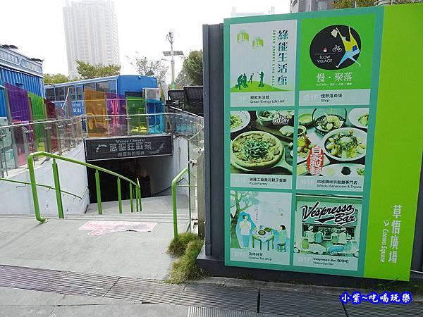 台中草悟廣場粉紅樂園 (1).jpg