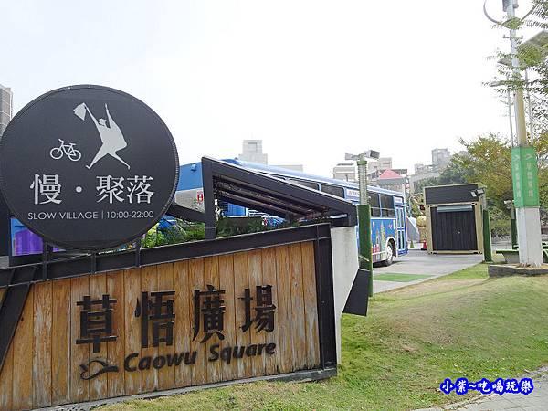 台中草悟廣場粉紅樂園 (2).jpg
