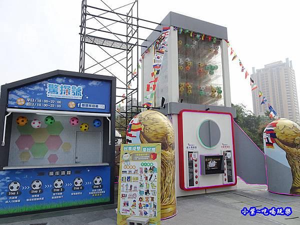 台中草悟廣場粉紅樂園 (3).jpg