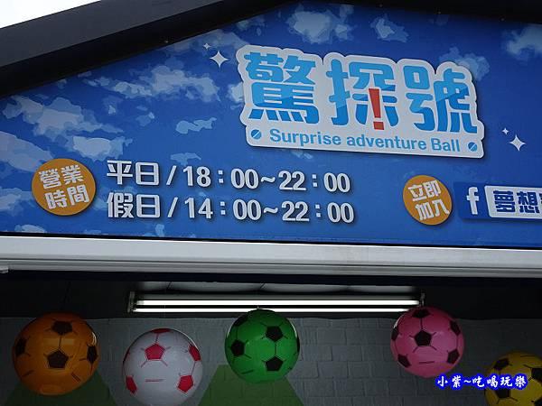台中草悟廣場粉紅樂園 (5).jpg