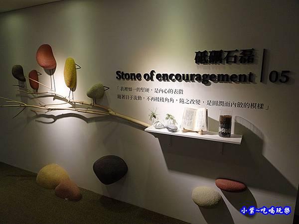 5樓砥礪石磊-綠宿行旅 (2).jpg