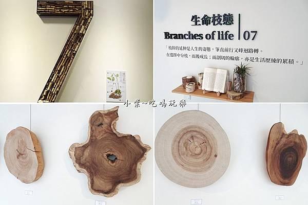 7樓生命枝態-綠宿行旅 (2).jpg