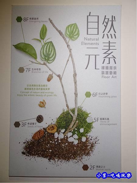 台中綠宿行旅裝置藝術 (2).jpg