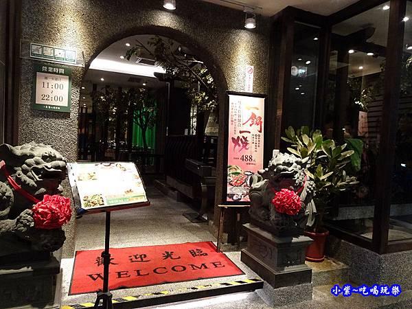 集客人間茶館-杭州店 (7).jpg