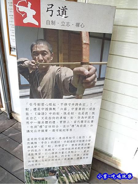 弓道體驗時間與費用 (1).jpg