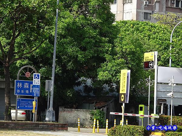 林森停車場 (2).jpg
