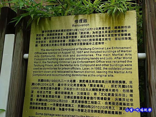 道禾六藝文化館 (1).jpg