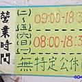 台中鄭記上海蟹殼黃 (1).jpg