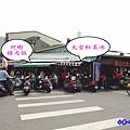 阿彬爌肉飯-第五市場1.jpg