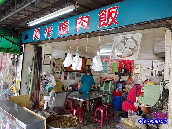 阿彬爌肉飯-第五市場6.jpg