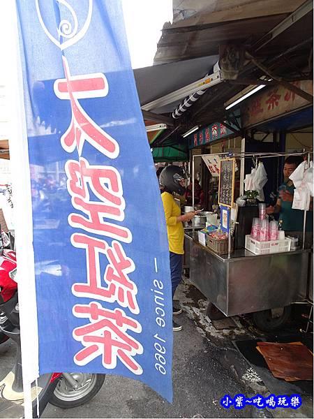 第五市場太空紅茶冰1.jpg