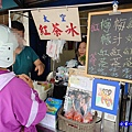 第五市場太空紅茶冰6.jpg